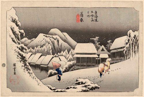Утагава Хиросигэ (1797-1858). 15-я станция: Камбара. Снег вечером. Из серии «53 станции Токайдо». Гравюра