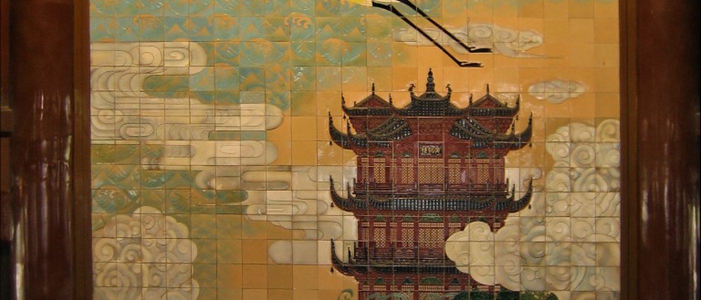 Стихи Цуй Хао «Башня Желтого Журавля»