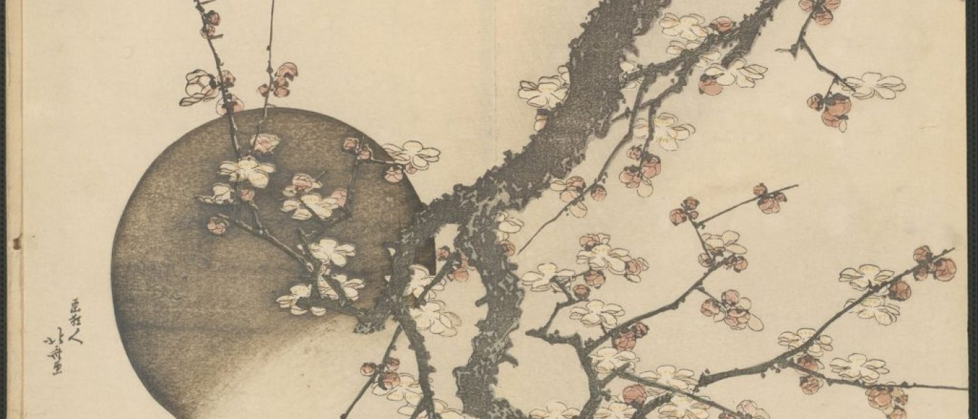 Хайку Басё: слива-умэ, восход солнца и горная дорога