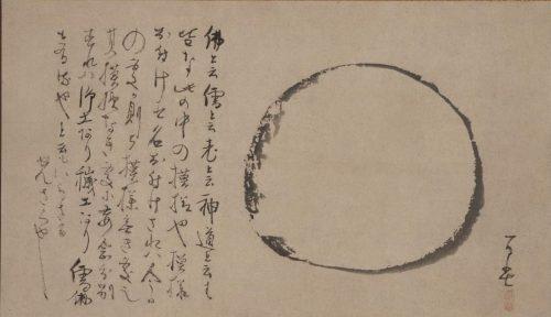 Сэнгай Гибон (1750-1837). Круг-энсо