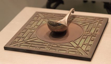 Сынань — китайский родоначальник компаса