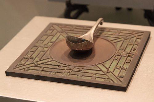 Компас-сынань, Геологический музей Китая, Пекин