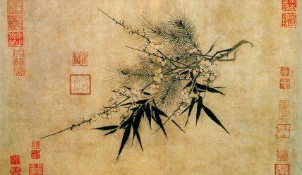 Три друга зимней стужи: сосна, бамбук и слива