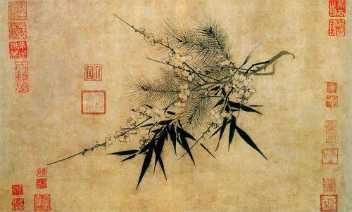 """Чжао Мэнцзянь 赵孟坚 (1199-1264) """"Три друга зимней стужи"""""""