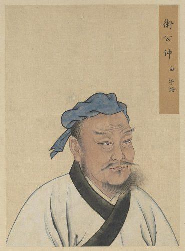 Чжун Ю (Цзы-лу)