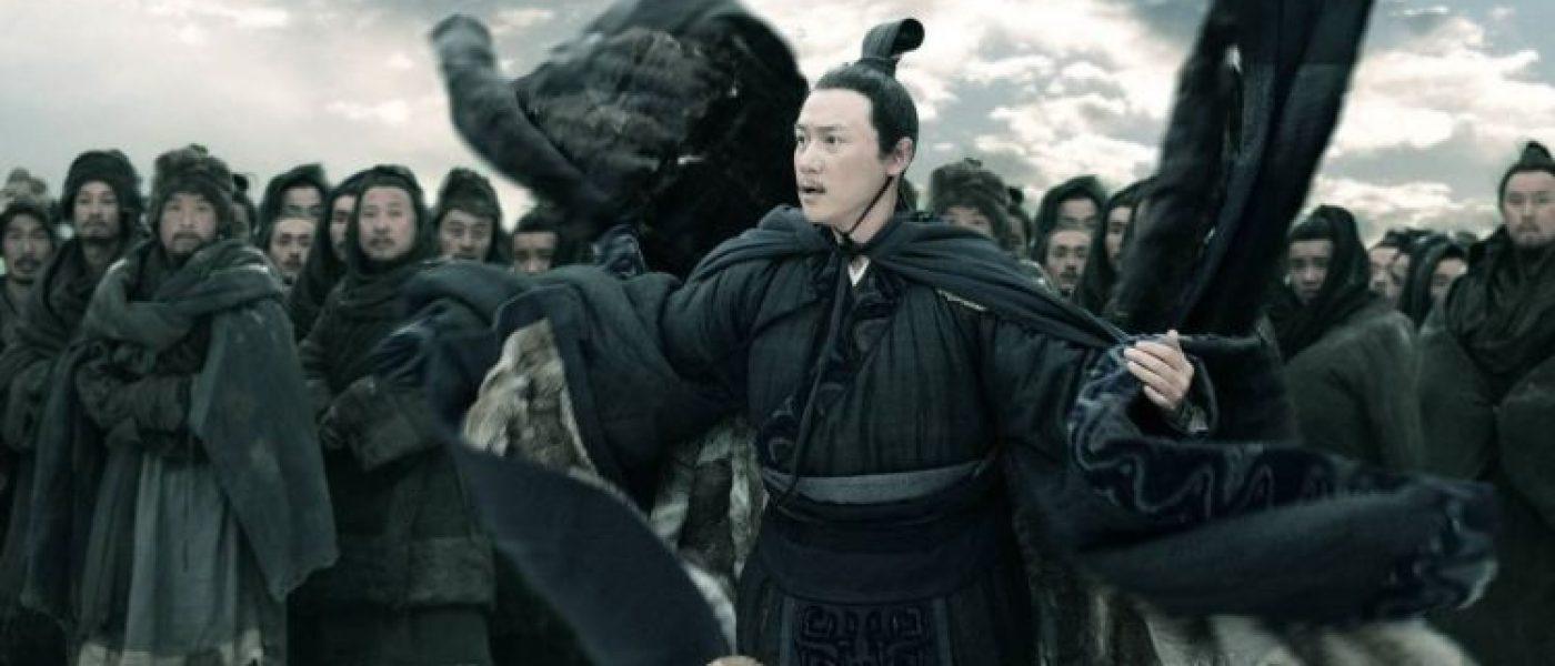 Хайку Басё: что скрывают «бегущие учителя» и ученик Конфуция Цзы-лу