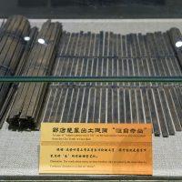 Древнекитайские книги на бамбуковых дощечках
