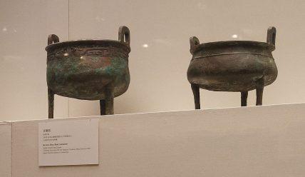Триподы и тетраподы 鼎 дин: больше, чем просто ритуальные сосуды