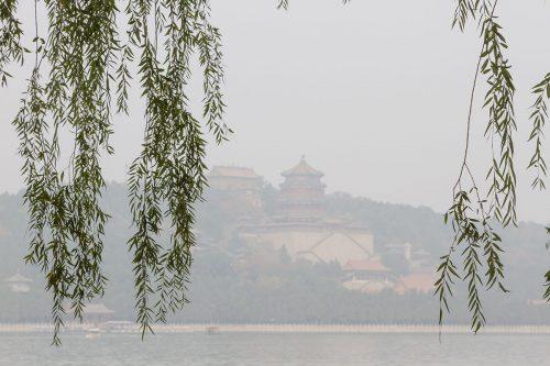 Ихэюань, Пекин