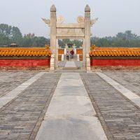 Храм Земли в Пекине