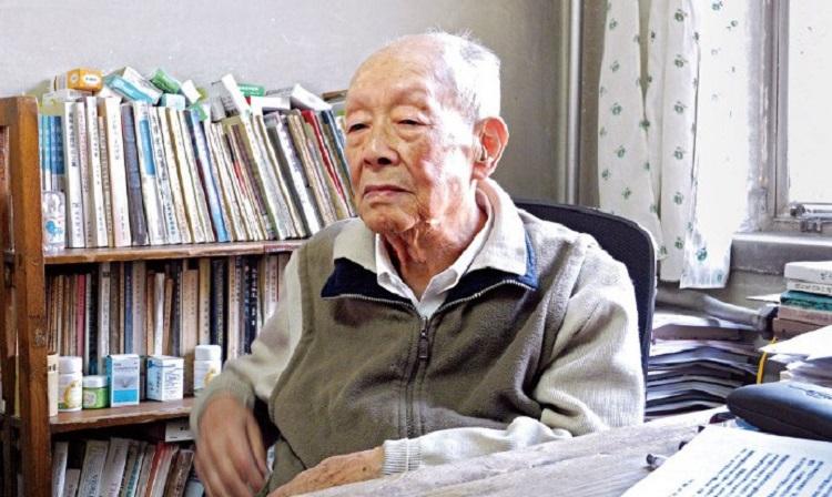 Чжоу Югуан