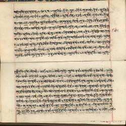 Манускрипт Ригведы на деванагари, начало XIX века
