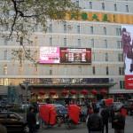 Как делать покупки в Китае?