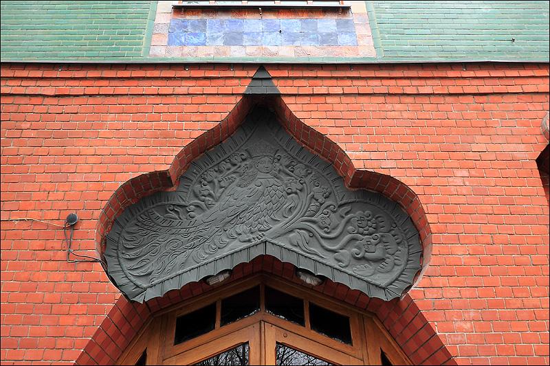 Дом З.А.Перцовой, фрагмент