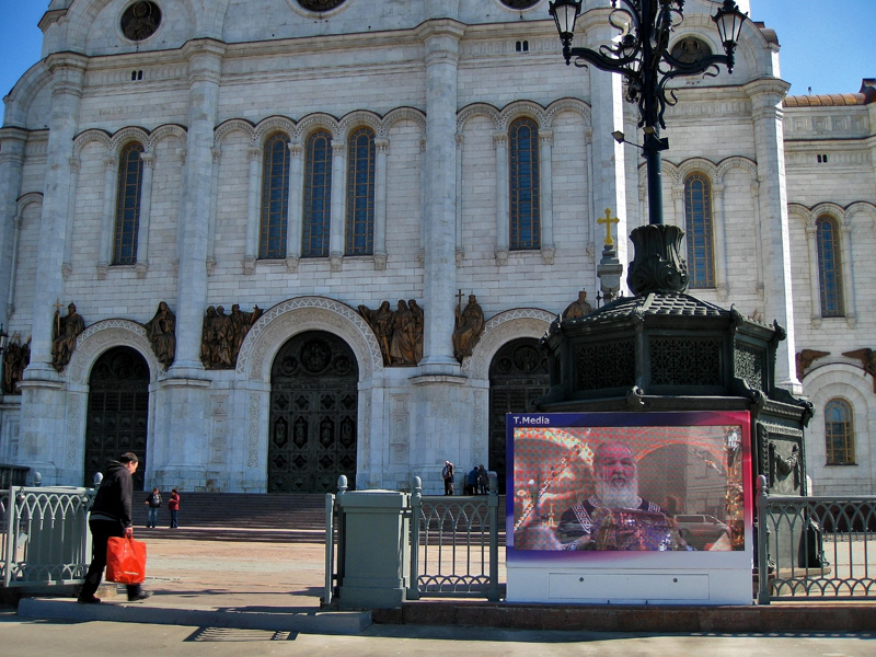 Экраны перед Храмом Христа Спасителя