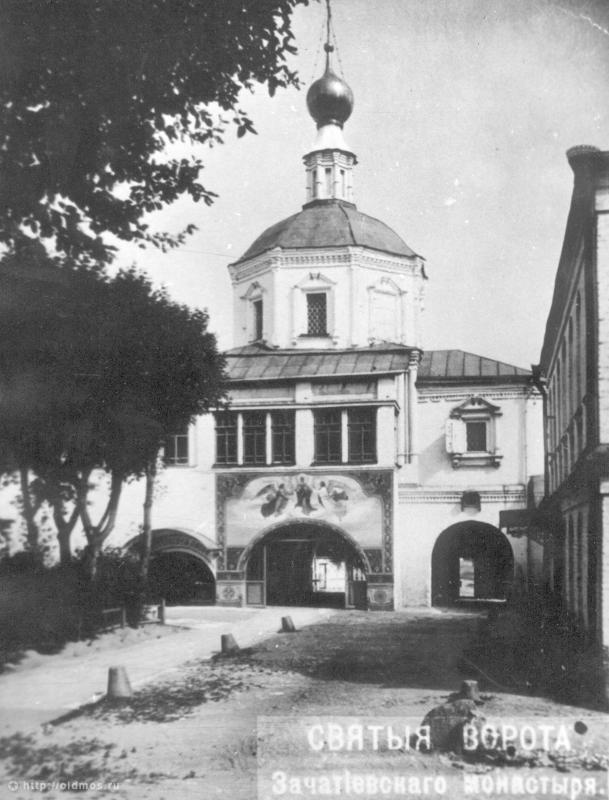Зачатьевский монастырь, надвратная церковь Спаса Нерукотворного Образа