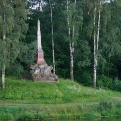 Обелиск основанию Павловска