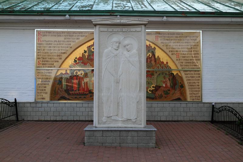 Муром, Спасо-Преображенский мужской монастырь, памятник Петру и Февронии