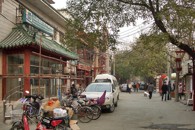 Улица Люличан, Пекин