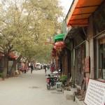 Улица Люличан в Пекине