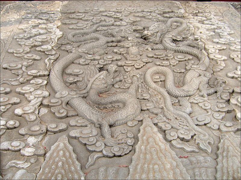 Гугун, Пекин, мраморная резная плита