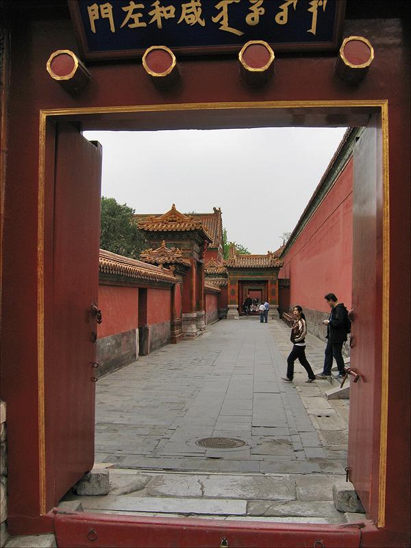 Запретный город, Гугун, Пекин