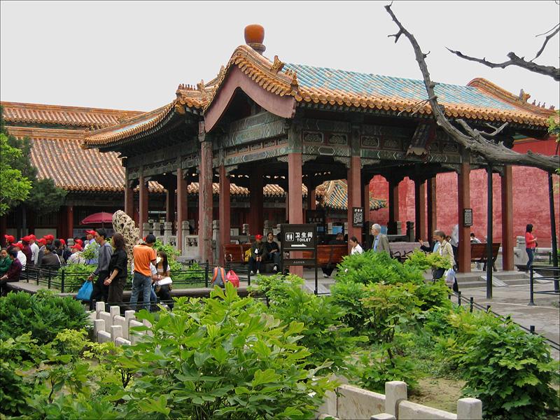 Императорский сад, Гугун