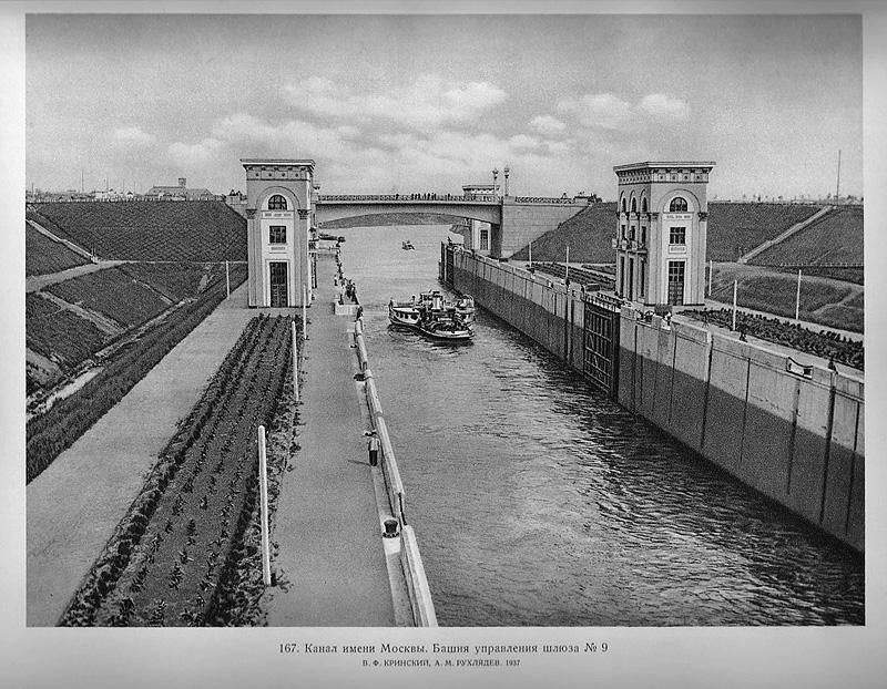 Kanal-1937.jpg