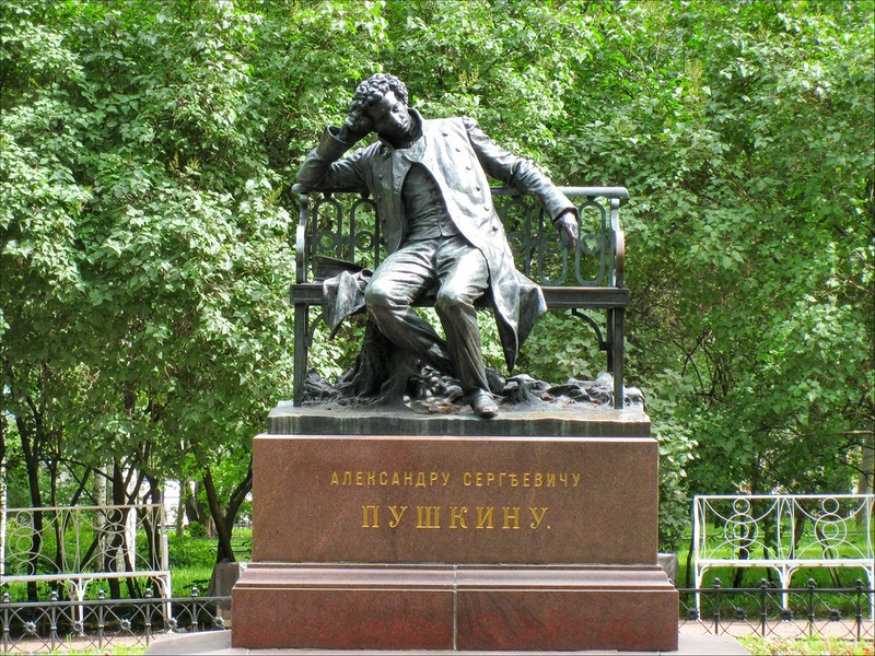 Пушкин, Лицейский сад