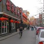 Контрасты Пекина