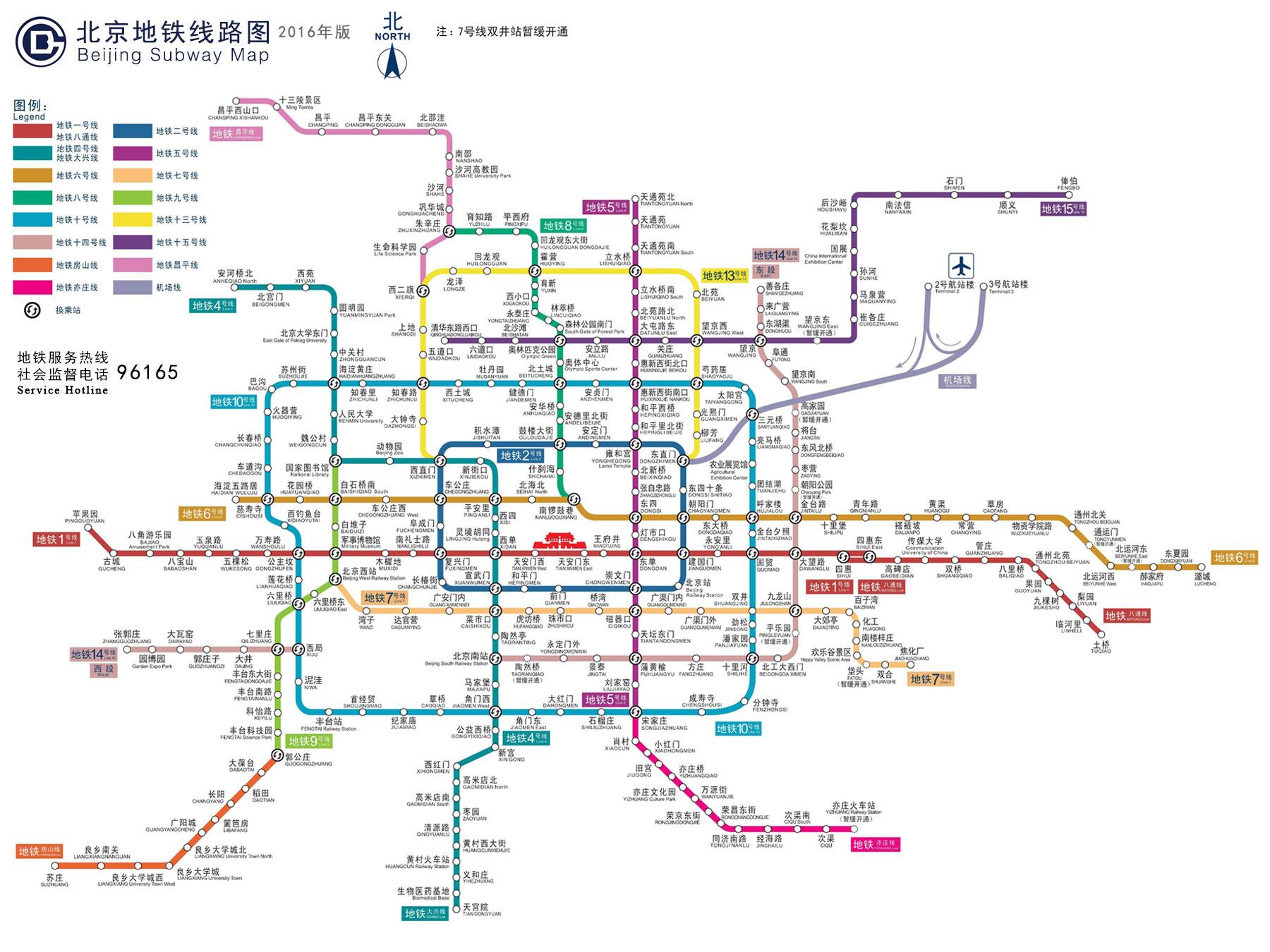 Схема пекинского метро