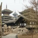 Музей народов Китая в Пекине (Парк национальностей)