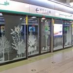 Пекинское метро: проездной билет, линии, часы работы