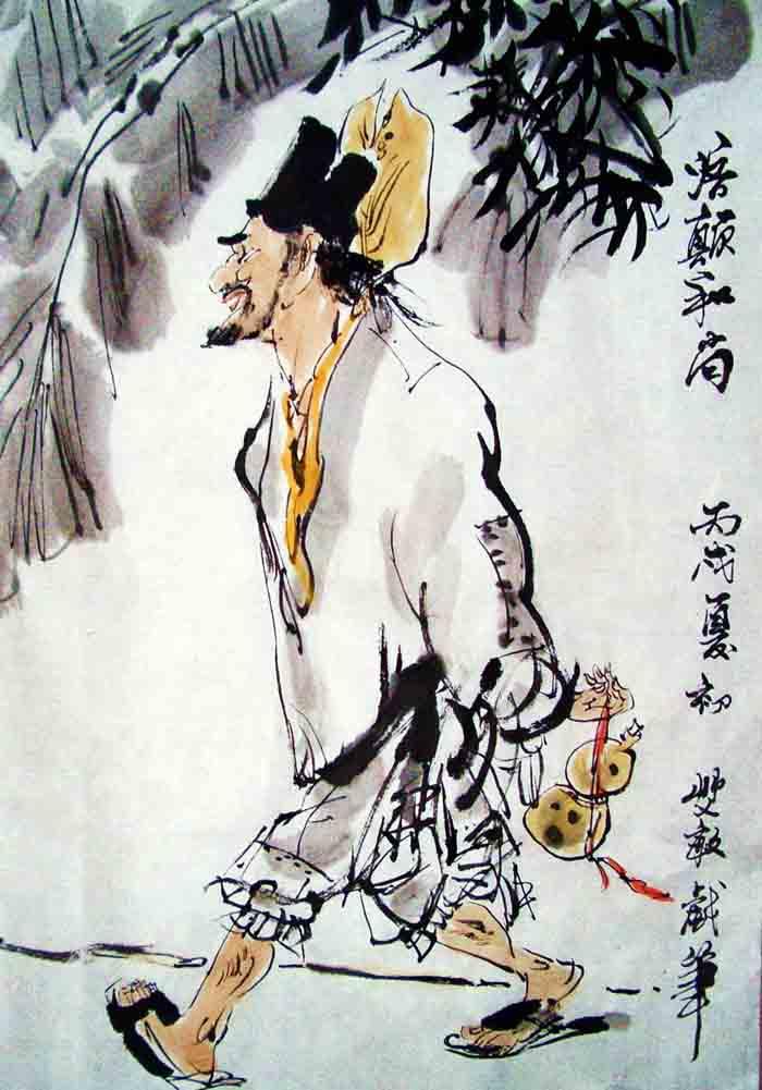 Цзи-гун