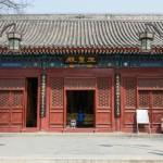 Даосский храм Белого облака (Байюньгуань) в Пекине