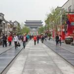 Улицы Цяньмэнь дацзе, Дачжалань цзе и хутуны