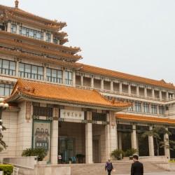 Национальный художественный музей Китая