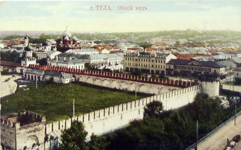 Тула и Тульский кремль в конце