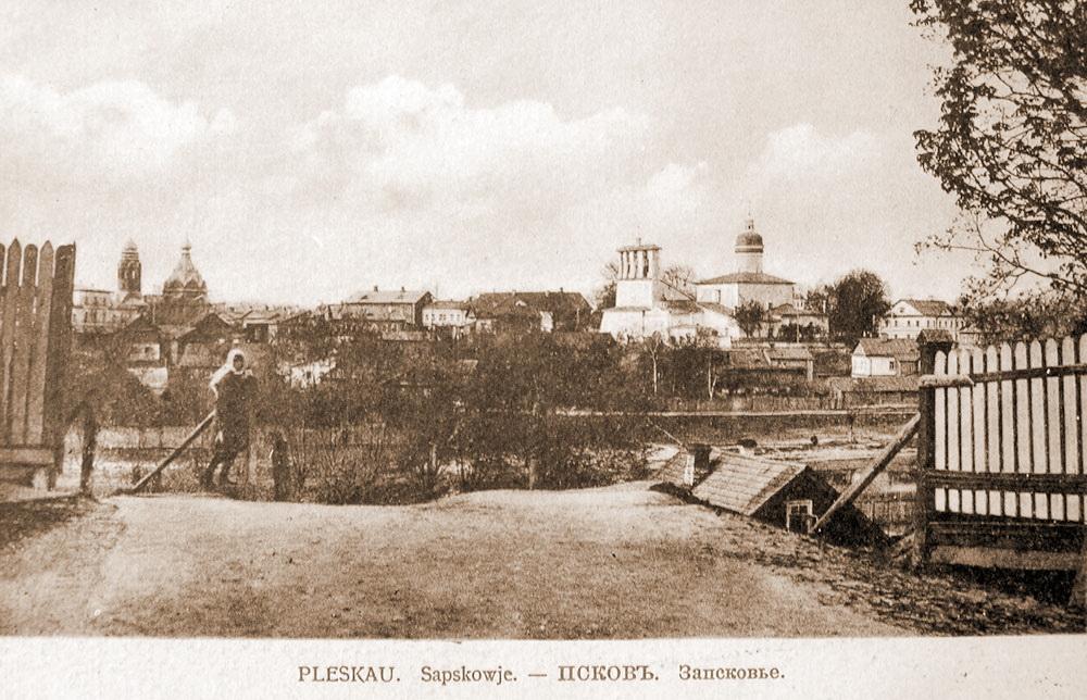 Псков, Запсковье, церковь Богоявления с Запсковья