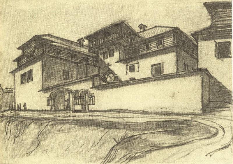 Дом Ямского в Бродах