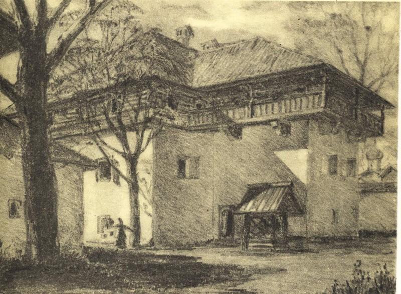 Дом Ямского с сада