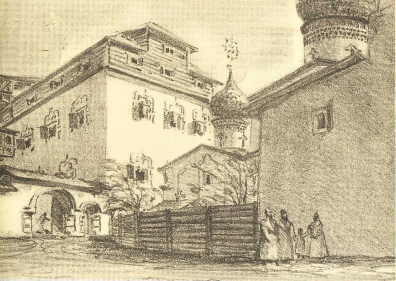 Вторые палаты Меньшиковых на Великой улице