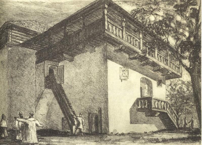Дом Трубинских с сада