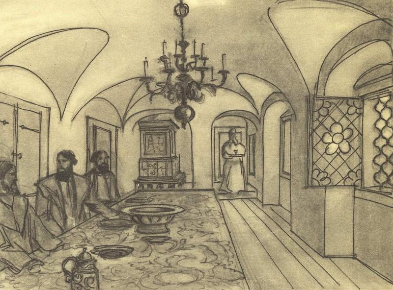 Особая палата для почетных гостей