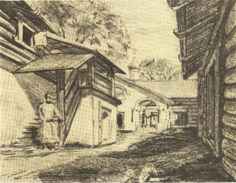 Двор на Полонище