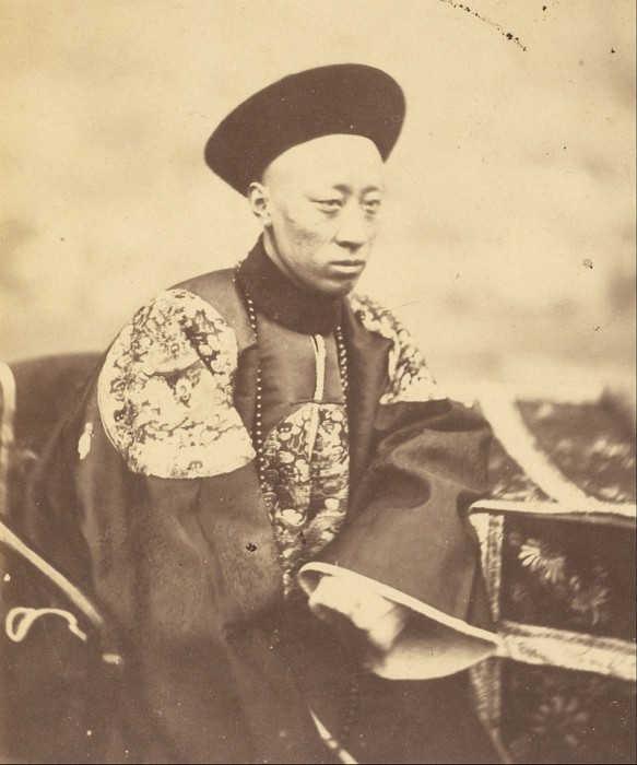 Князь Гун