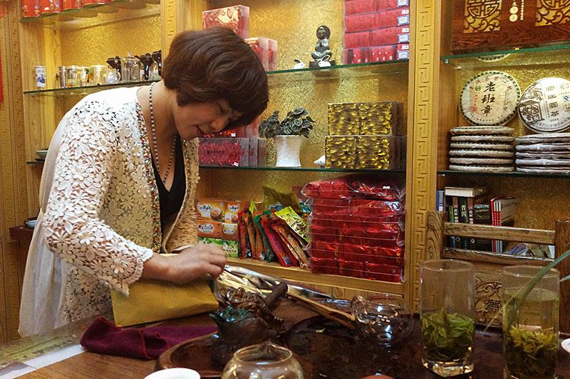 Чайный магазин, Пекин