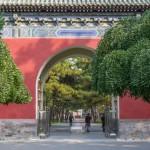 Алтарь Солнца Житань в Пекине