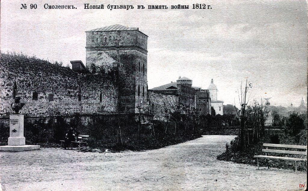 бульвар в память войны 1812 года, Сквер Памяти Героев, Смоленск
