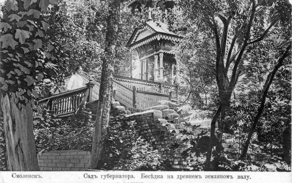 Беседка на земляном валу, Смоленск, Лопатинский сад